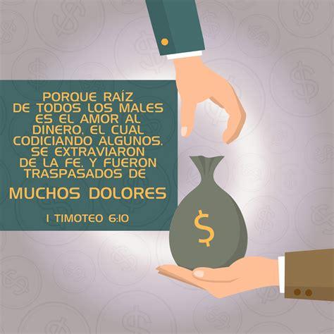 imagenes cristianas el amor al dinero porque la ra 237 z de todos los males es el amor al dinero