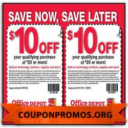 office depot coupons printable free printable office depot coupon december 2016