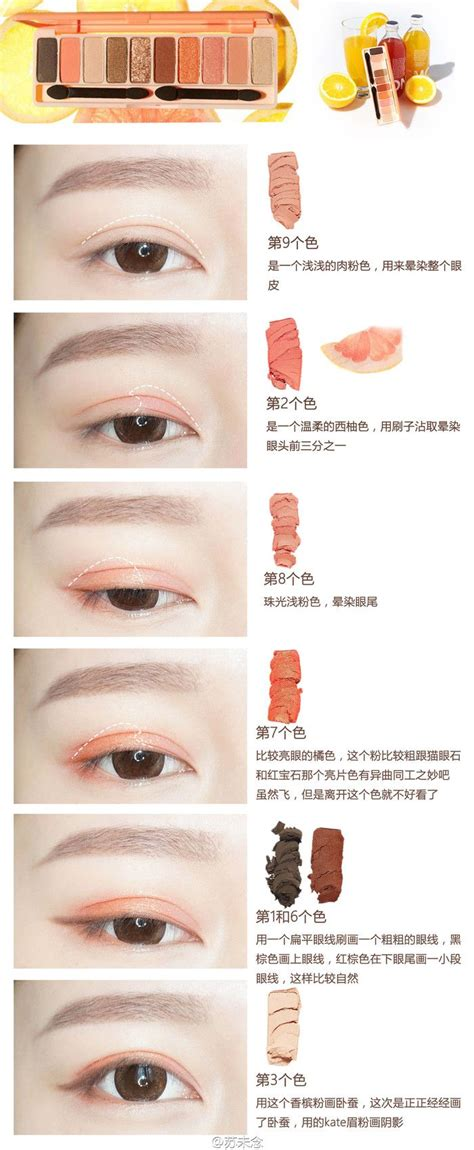 Eyeshadow Orang Korea 25 trending orange eyeshadow ideas on