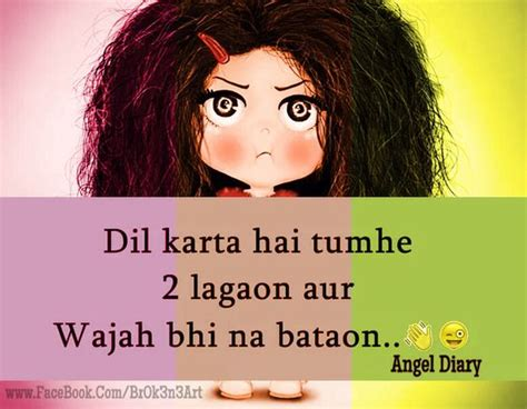 girl attitude shayari in hindi funny on pinterest