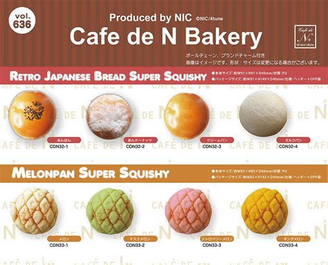 Cafe De N Cookies cafe de n bakery retro japanese bread squishy and melonpan squishy squishy japan