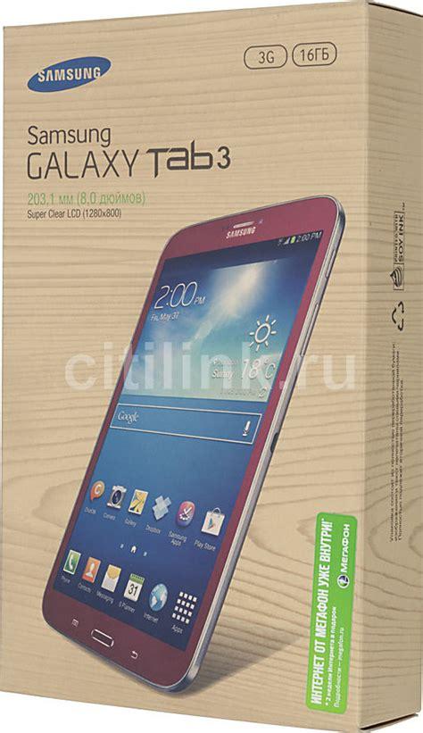 Second Samsung Galaxy Tab 3 Sm T311 samsung galaxy tab 3 sm t311 1 5 16gb