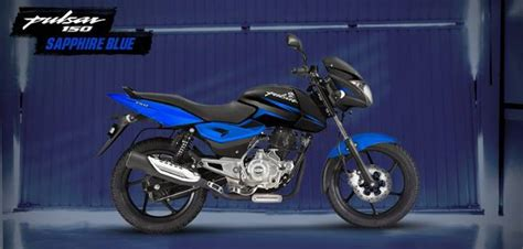bajaj pulsar 150cc new model new dual tone colours on pulsar 150 launched before all