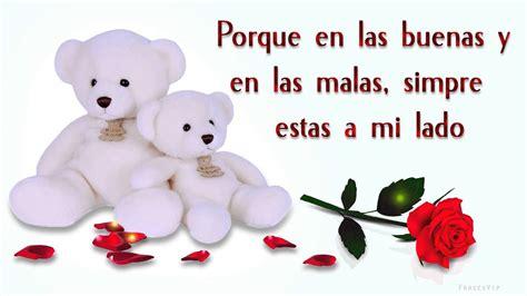 imagenes bonitas para dia amistad frases bonitas de amistad para san valentin 14 de febrero