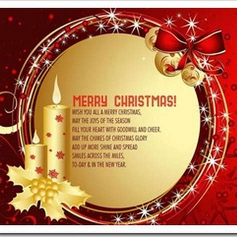 love  joy  christmas small note