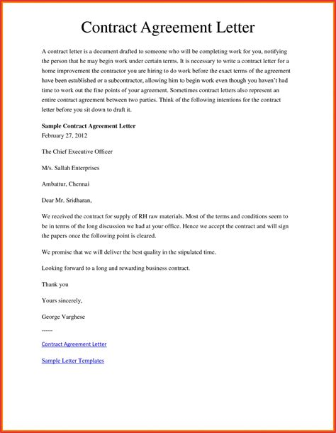 Sle Agreement Letter Between Lender Borrower fresh sle letter to a friend to borrow money ssoft co