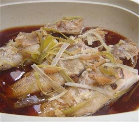 Vitamin Nafsu Makan Ikan Hias Fresh 1 ikan hias foto ikan kerapu