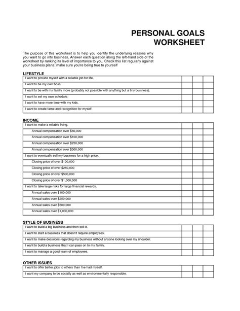 personal goals template best photos of personal goals worksheet personal goal