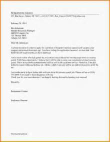 application sle cover letter letter of application charity work 28 images 4 charity
