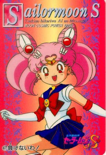 alternatesailormoons card   sailor moon age