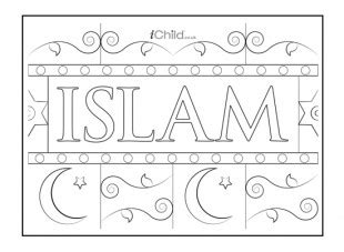 islamic new year coloring pages islamic coloring pages printable pictures to pin on