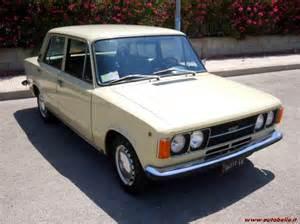 1972 Fiat 124 Special Cancellato Vendo Fiat 124 Special T 1972 Bialbero Beige