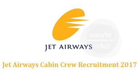 career in jet airways cabin crew jet airways recruitment 2017 cabin crew
