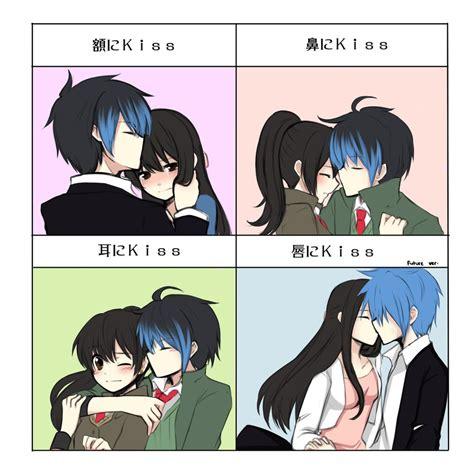 Meme Kiss - kiss meme rexakane by azelilia on deviantart