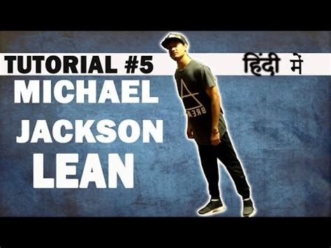 tutorial dance michael jackson how to lean like michael jackson the illusionist ronak