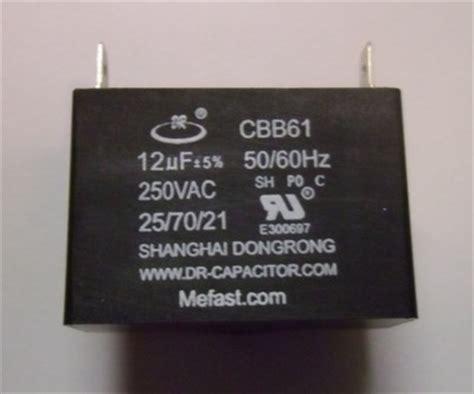 cbb61 capacitor switch cbb61 12uf 250vac