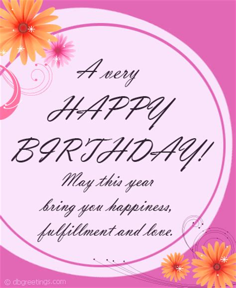 Birthday Wishes Quotes Birthday Greetings 042