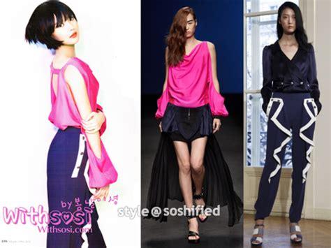 J Estina Sooyoung Clutch 532 soshified styling lie sang bong