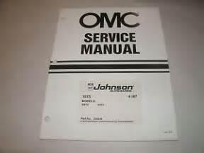 1975 omc johnson 4 hp models outboard motor service manual