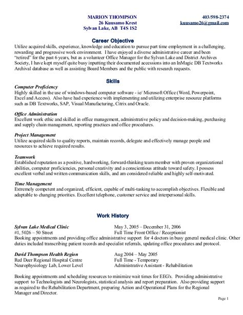 Skills Based Resume by Skill Based Resume Marion