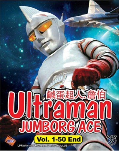 Lu Taman Ace Hardware Dvd Ultraman Jumborg Ace Vol 1 50end Complete Tv Series