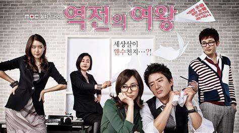 ost film kolosal film korea kerajaan terbaru di indosiar kemelut pernikahan