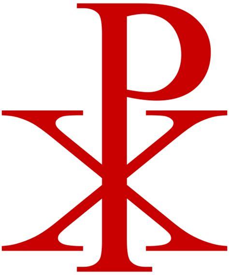 imagenes simbolos biblicos inforocristiano simbolos del cristianismo