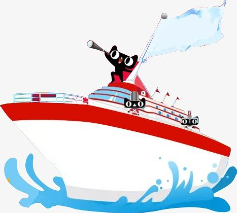 boat design clipart cartoon boat cartoon clipart boat clipart png image and