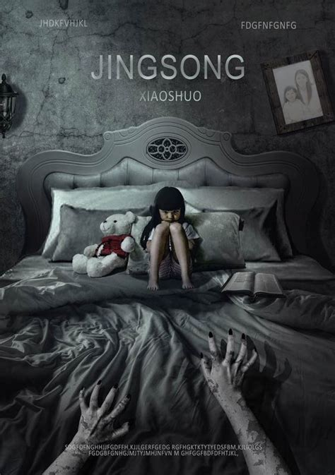 film online horror download inside a chinese horror story movie download