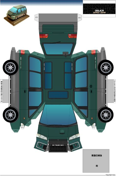 printable car paper model templates paper models