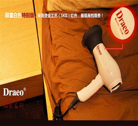 Draeo Mini Hair Dryer draeo colorful mini hair dryer perfe end 12 2 2018 7 15 am