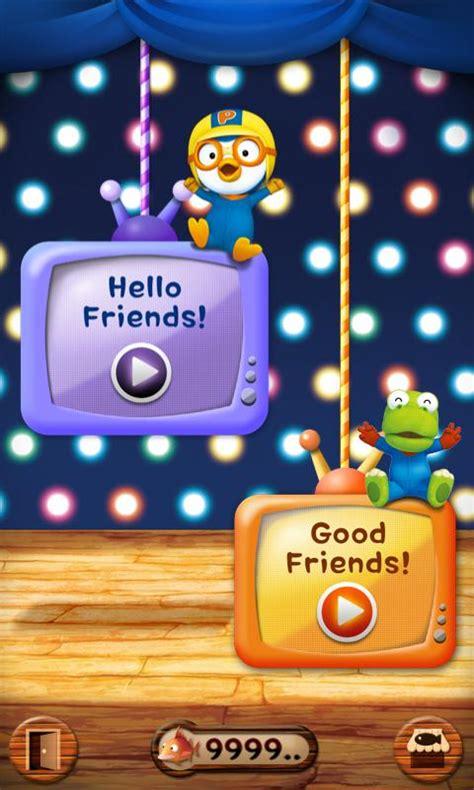 pororo apk talking pororo android apps on play
