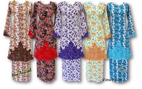 Baju Kurung Moden Sulam Kerawang effastorage baju kurung pahang sulam kerawang cotton