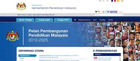 portal rasmi kementerian pendidikan malaysia kpm logo terkini kementerian pendidikan malaysia smk pinang