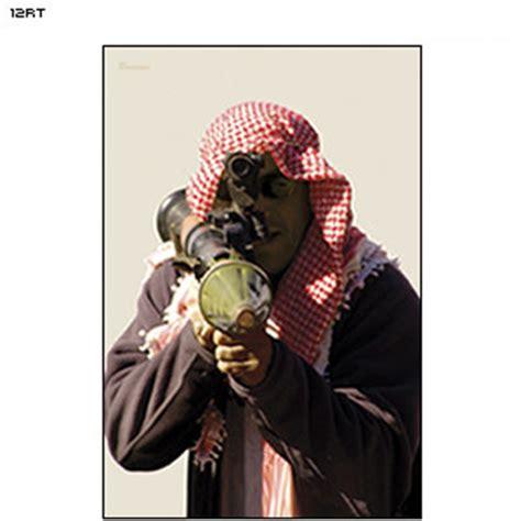 printable terrorist targets action target man w rpg terrorist photo target