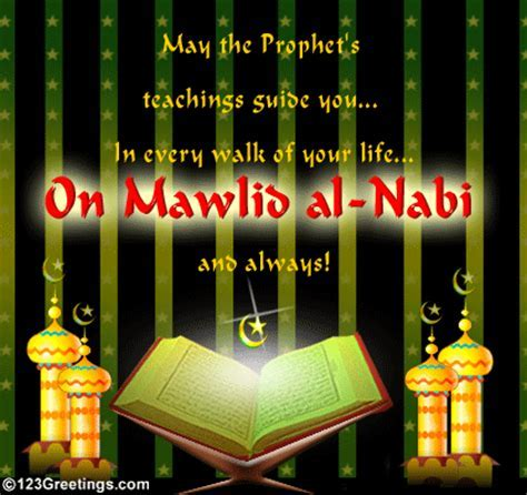 Prophet's Teachings  Free Mawlid al Nabi eCards
