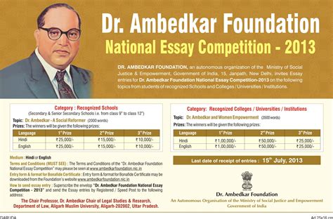 Ambedkarfoundation Nic Html Essay 11 by The Social Science Informer Dr Ambedkar Foundation National Essay Competition Scheme 2013