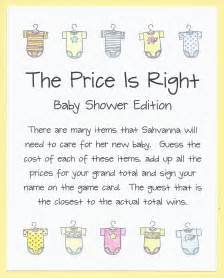 the price is right baby shower onesie baby by