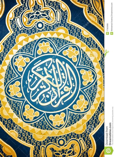 holy quran book cover stock photo image  calligraphy