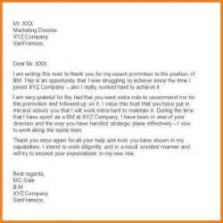 Thank You Letter Boss Opportunity 5 Sample Thank You Letter To Boss Receipt Templates