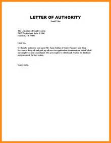 Authorization Letter For Passport Collection 5 Authorization Letter To Up Passport Mystock Clerk