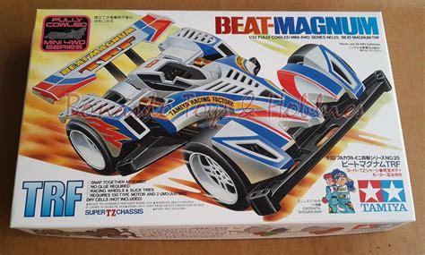 Beat Magnum jual tamiya 19425 beat magnum trf tz chassis