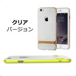 Iphone7 Iphone7 Plus Ver 2 楽天市場 iphone8 ケース メッキ仕上げ iphone7 iphone6 plus iphone5