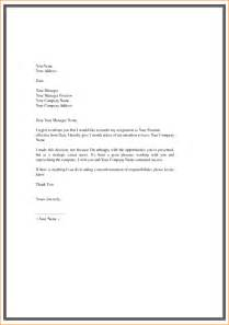 proper letter of resignation 1106605 png pay stub template