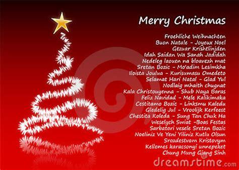 merry christmas    audience   world   languages travelandlook