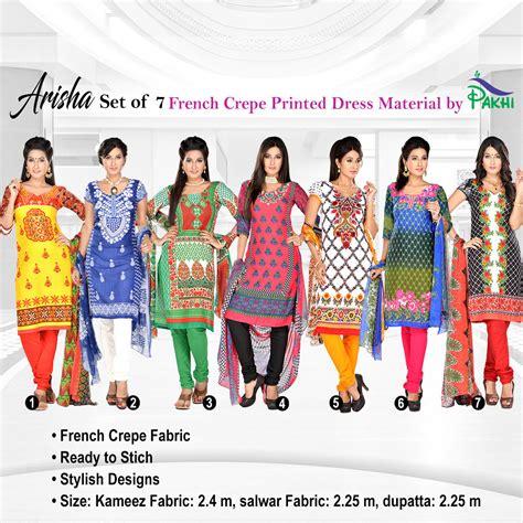 Arisha Set buy arisha set of 7 crepe printed dress material by