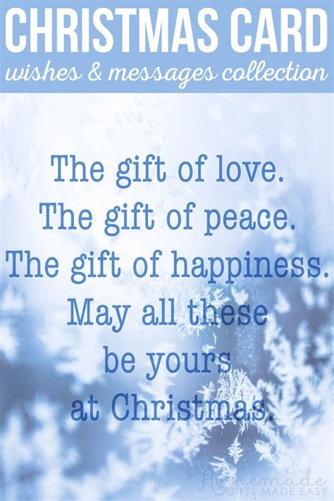 christmas card messages wishes  sayings