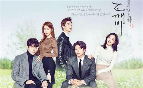 film korea x3 드라마 도깨비 몇부작이기에 벌써부터 시청률이 乃 네이버 블로그