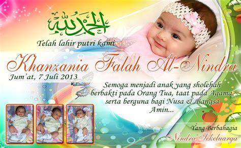 design kartu ucapan tahun baru jual beli kartu nasi aqiah bayi gratis design baru
