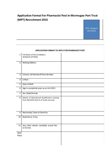 application format for pharmacist post in mormugao port trust mpt r